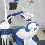 Dental office — Stock Photo #58371135