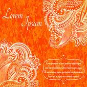 Ethnic ornament  invitation card. — Stock Vector