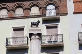 Plaza del torico, teruel, aragon, espagne — Photo