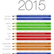 English calendar for 2015 on colorful pencils — Stock Vector #64139077