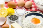 Backen-5 — Stock Photo
