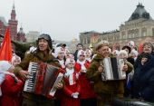 Festivities on November 7 at the red square in Moscow. — Stock Photo
