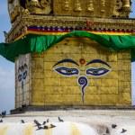 Swayambhunath stupa in Kathmandu — Stock Photo #70578879