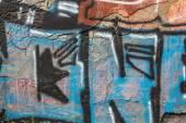 Beautiful street art graffiti. Abstract creative drawing fashion — ストック写真