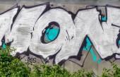 Vackra gatukonst graffiti. abstrakt kreativa ritning mode — Stockfoto
