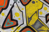 Beautiful street art graffiti. Abstract creative drawing fashion — Foto de Stock