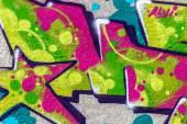 Beautiful street art graffiti. Abstract creative drawing fashion — Photo