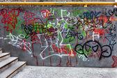 Piękne sztuki ulicy graffiti. streszczenie kreatywnych moda rysunek — Zdjęcie stockowe