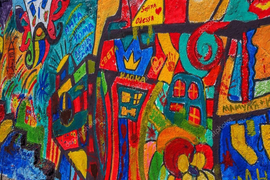 Hermoso graffiti arte callejero. moda dibujo creativo abstracto \u2014 Foto de  Stock 75646823