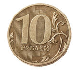 Russian ruble coins closeup — Stock Photo