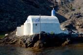 Orthodox Church in Santorini Island. — Stock Photo