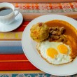 Bolon de verde with fried egg and meat stew ecuadorian food — Stock Photo #61835685