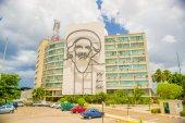 Plaza de la Revolucion in Havana, Cuba — Stock Photo