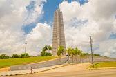 The Revolution Square or Plaza de la Revolucion in Havana, Cuba. — Stock Photo