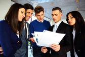 Group of a business people in the office — Foto de Stock