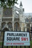 Parliament Square sign — Stock Photo