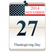 Calendar for Thanksgiving Day — Stok Vektör #53224099