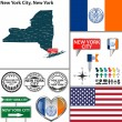 Постер, плакат: New York City New York