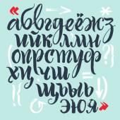 Russian calligraphic alphabet — Stock Vector