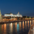 The Moscow Kremlin and the waterfront. Moscow. Russia — Stock Photo #53647213