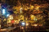 Kifune Shrine — Stockfoto