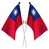 Bandeira de taiwan — Foto Stock