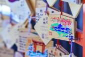 The Shrine is ranked as a Beppyou Jinja (the top rank for shrine — Stock Photo