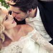 Portrait of the kissing marriage couple — Stock Photo #59239843