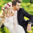 Alluring wife with her handsome groom — Stock Photo #59240027
