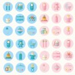 Vector illustration of babies and baby products — Stock Vector #58522341