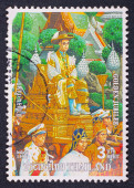 A stamp printed in Thailand shows portrait of Bhumibol Adulyadej Rama IX of Thailand ,Golden jubilee — Stock Photo