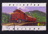 A stamp printed in Thailand shows railway of Thailand (The 100th Anniversary of the State Railway of Thailand) — Stock Photo