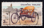 A stamp printed in Thailand shows Tricycle, To commemorate international letter writing week — Stock Photo