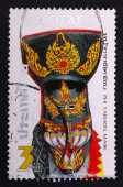 A stamp printed in Thailand shows Thai mask called Phi Takhon mask — Stock Photo