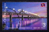A stamp printed in Thailand shows image of 2nd Thailand - Lao Friendship Bridge — Stock Photo