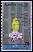 Stamp printed in Thailand shows image of Kruai Upatcha, To commemorate international letter writing week — Stock Photo
