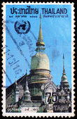 A stamp printed in Thailand shows image of Thai pagoda, To commemorate of United nations day — Stock Photo