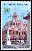 A stamp printed in Thailand shows image of Lohaprasada, To commemorate of United nations day — Stock Photo