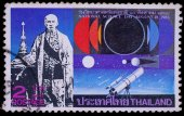 A stamp printed in Thailand shows image of King Rama IV with astronmy, To commemorate National science day — Stockfoto