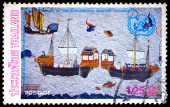 Stamp printed in Thailand shows image of 25 th Anniversary of The International Maritime Organizer — Stock Photo