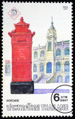 A stamp printed in Thailand shows image of Postbox, circa 1989 — Stock Photo