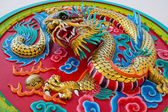 Dragon stucco reliefs in Chinese style — Stock Photo