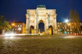 The Siegestor (Victory Gate) at night in Munich, Germany, Europe — Stock Photo