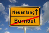 German road sign  burnout and new beginning — Stock Photo