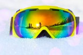 Colorful yellow ski mask — Stock Photo
