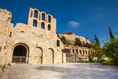 Square and Odeon of Herodes Atticus — Stock Photo