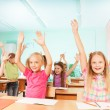 Happy kids with arms up — Stock Photo #60709403