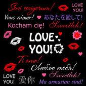Ik hou van je — Stockvector
