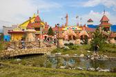 Entertaining centre of Sochi park — Stock Photo