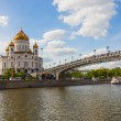Cathedral of Christ Savior and Patriarchal bridge in Moscow — Stock Photo #74355059